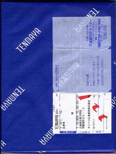 b0045558_19552495.jpg