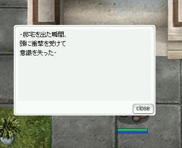 f0091459_3314396.jpg