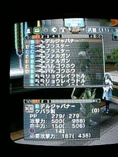 b0049961_1027403.jpg
