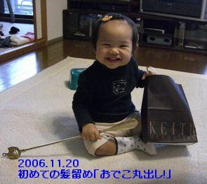 a0052666_024432.jpg