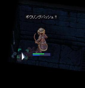 b0077880_3323014.jpg
