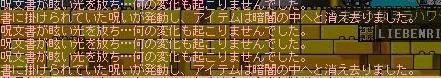 f0011782_10224247.jpg