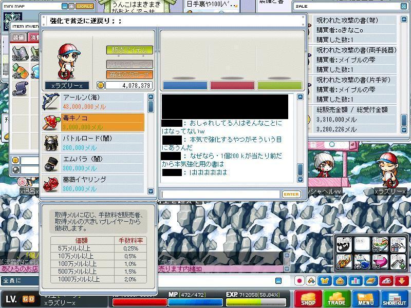 f0011782_10251547.jpg