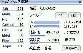 a0065485_324349.jpg