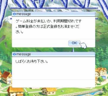 b0032787_113062.jpg