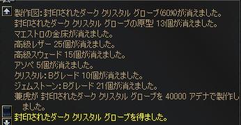 f0004387_22512022.jpg
