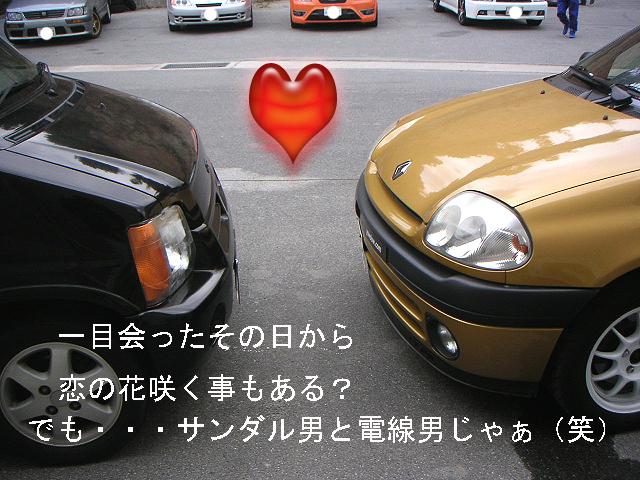f0032891_7144176.jpg