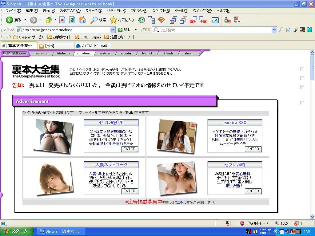 a0025993_0583973.jpg