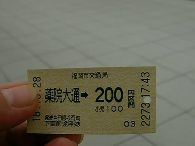 b0097394_2313261.jpg