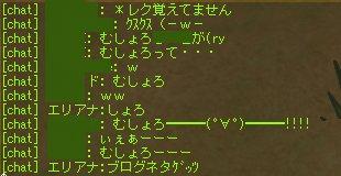 f0101894_21244299.jpg