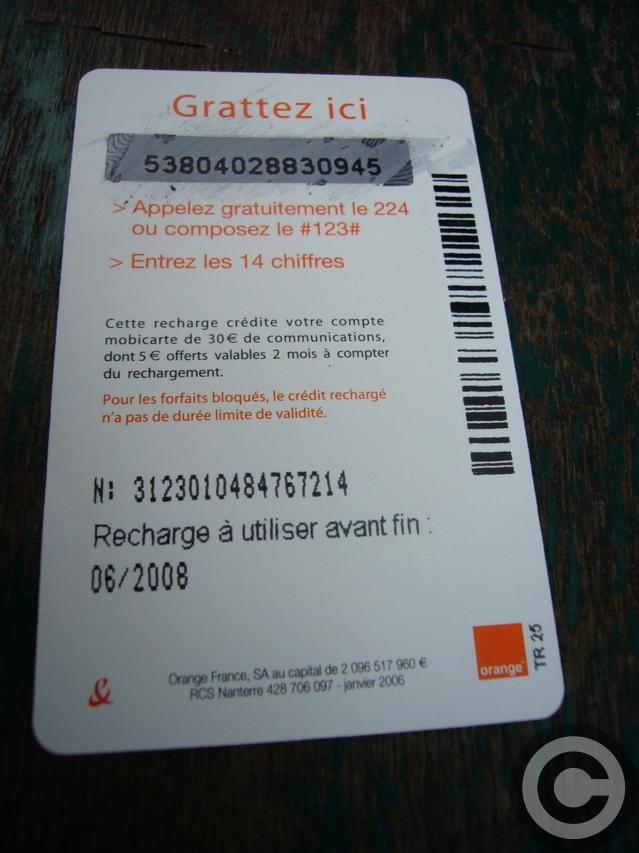 ■フランス携帯ケイタイ事情_a0008105_205775.jpg