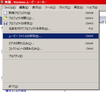 c0054509_2045215.jpg