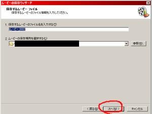 c0054509_205520.jpg