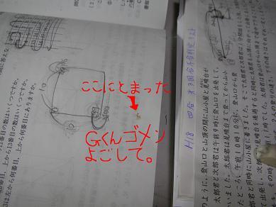 f0024310_19171276.jpg