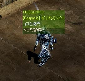 d0077013_0593996.jpg