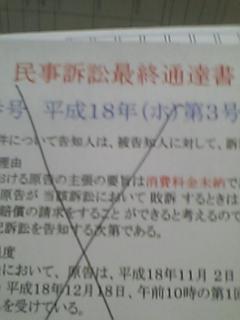b0062214_0113296.jpg