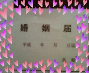 d0052515_230252.jpg