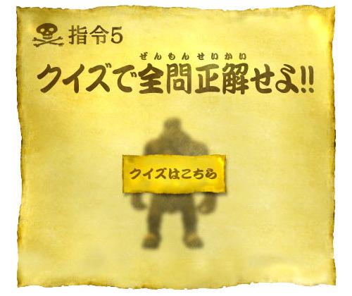 b0056117_672185.jpg
