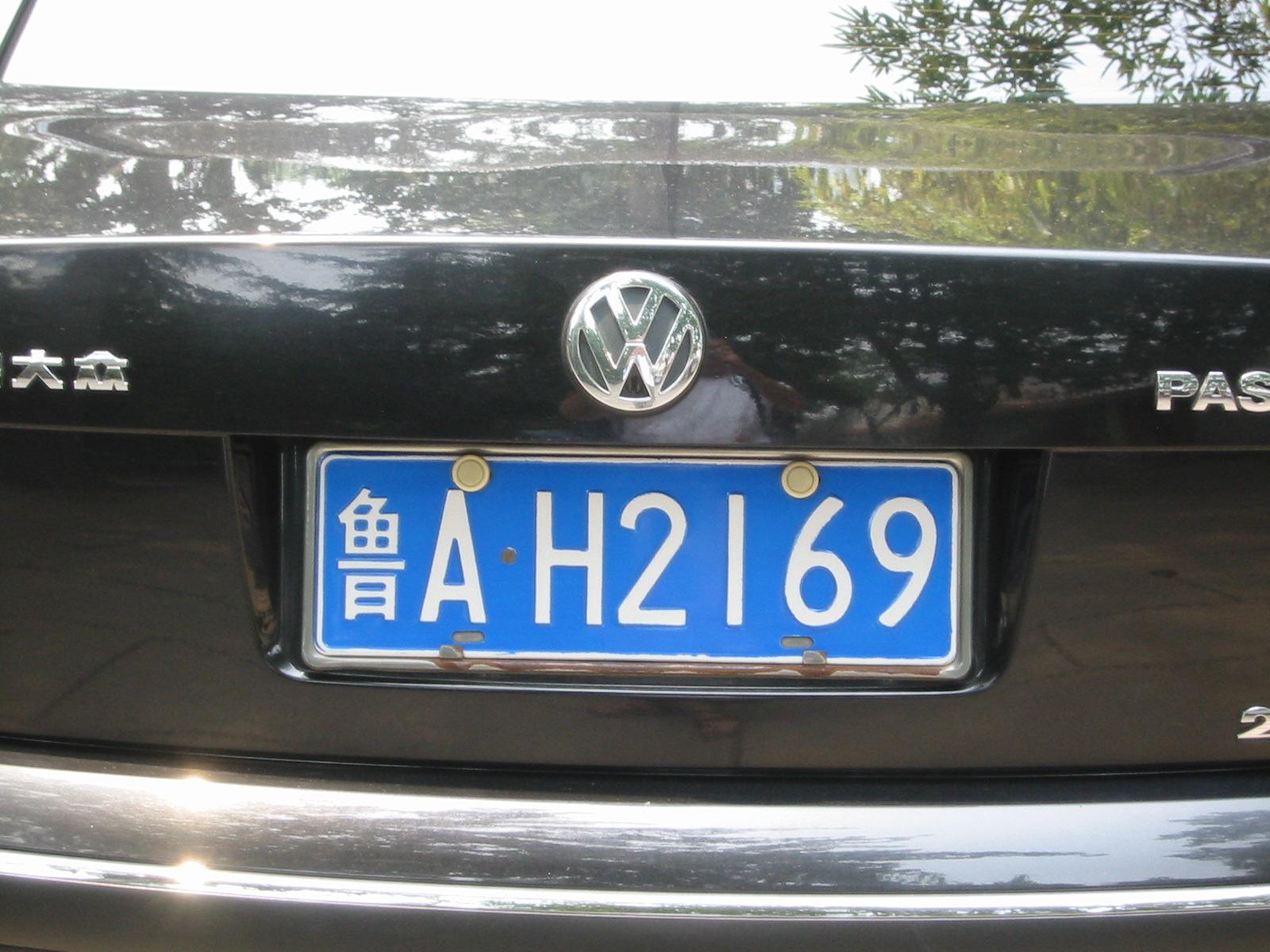 f0116817_19254312.jpg