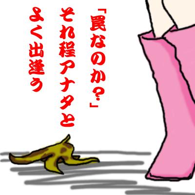 d0089520_20113071.jpg