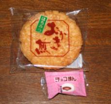 駄菓子の数々_c0034228_23253987.jpg
