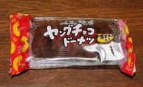 駄菓子の数々_c0034228_23255948.jpg
