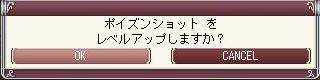 a0005030_653457.jpg
