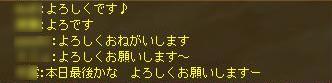 a0005030_6555434.jpg