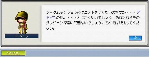 f0102630_12234693.jpg