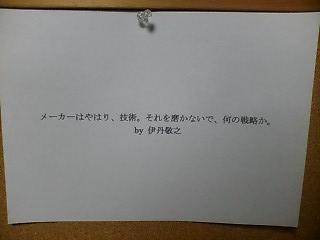 f0115833_19374479.jpg