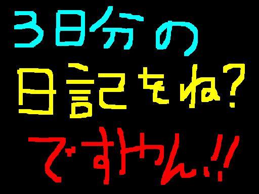 f0056935_1040372.jpg