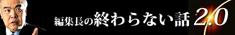 b0071543_15414693.jpg