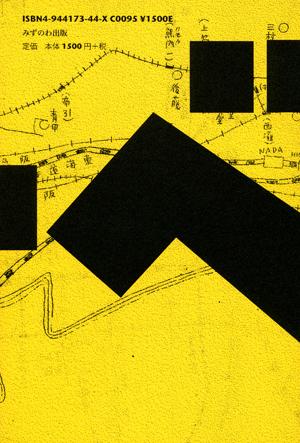 b0081843_200650.jpg