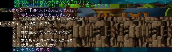 b0085444_1175940.jpg