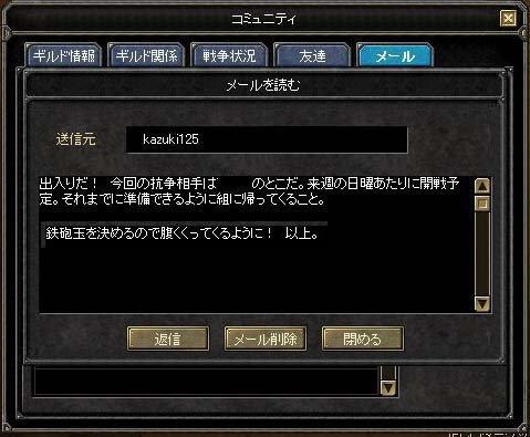 d0078044_9161825.jpg