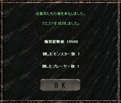 a0075647_21435375.jpg