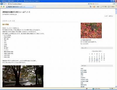 c0087349_91507.jpg