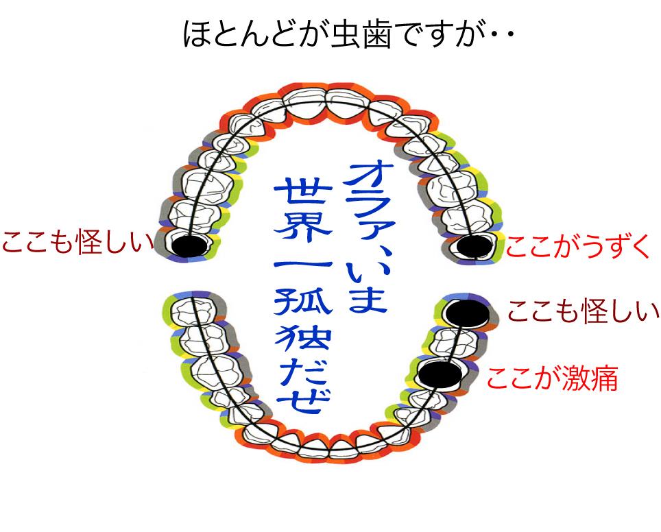 b0053867_2010108.jpg