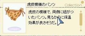 d0073572_18182669.jpg