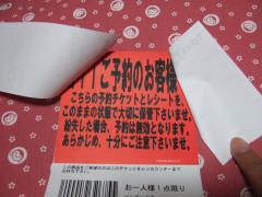 Wii確保出来ました\(^O^)/_a0027275_17534660.jpg
