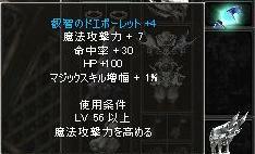 a0020778_024570.jpg