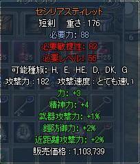 f0089379_563775.jpg