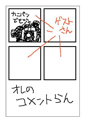 b0095882_4314311.jpg