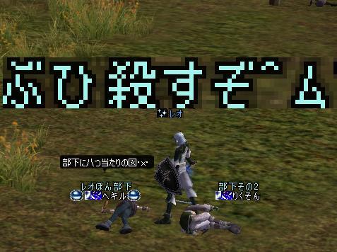 f0045687_20173479.jpg