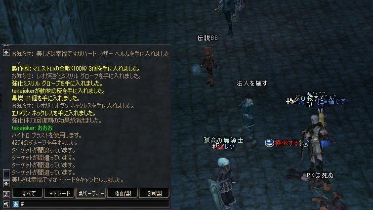 f0045687_2095021.jpg