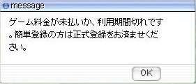 e0025004_194744.jpg