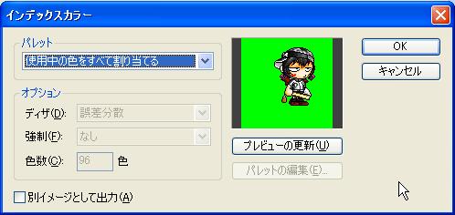 d0085812_2246237.jpg