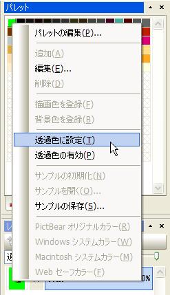 d0085812_22485778.jpg