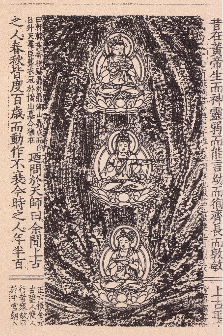 中国古代鍼研究会 ― 予防医学_e0097212_14303135.jpg