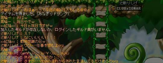 b0102513_18533440.jpg